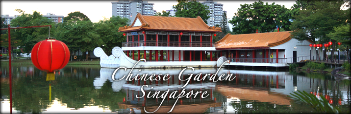Dinosaurs & Mid-Autumn Festival at the Chinese Garden