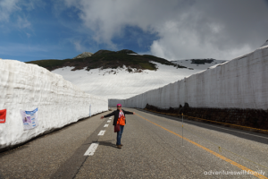 Snow Wall Japan
