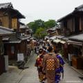 Kyoto preserved village