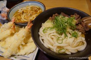 Halal Tokyo Japan