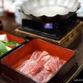 Halal Japanese Food