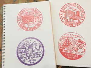 JR stamps