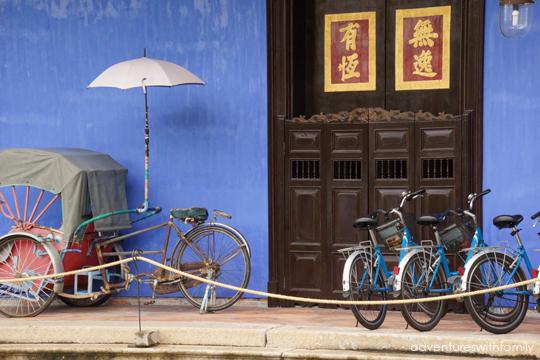 Cheung Fatt Tze Blue Mansion