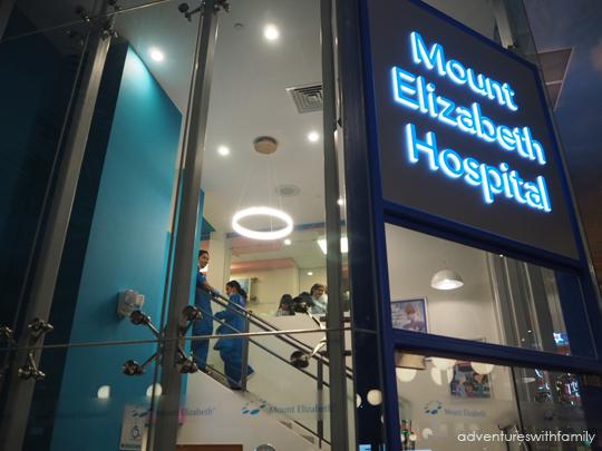 Kidzania-Hospital